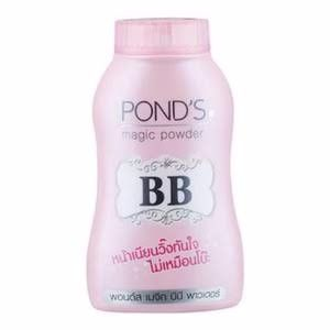 Ponds BB Powder